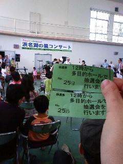 090719_123350.JPG